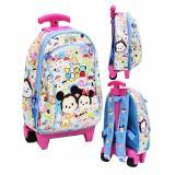 Spesifikasi Bgc Tas Troley Sekolah Anak Pg Tsum Tsum Mickey Minnie Mouse Full Motif Tsum Tsum Blue Yang Bagus