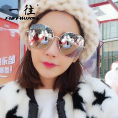 Cara Beli As Alway Kacamata Hitam Wanita Lapisan Lensa Berwarna Biru Hijau Bingkai Super Besar