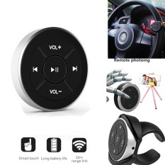 Harga Bluetooth Media Audio Music Play Remote Control Button Car Steering Wheel Mount Intl Fullset Murah
