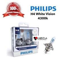 Bohlam / Lampu Halogen Mobil PHILIPS H4 White Vision 4300k [ORIGINAL]