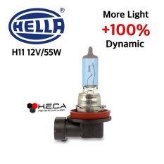 Bohlam / Lampu Mobil H11 HELLA More Light +100% Dynamic [ORIGINAL]