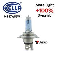 Bohlam / Lampu Mobil H4 HELLA More Light +100% Dynamic
