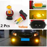 Beli Bohlam Led Tipe Plasma 8Watt Tipe H16 Mobil Jepang Warna Kuning Online Murah