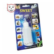 Beli Botol Dot Susu Hewan Sweet Baru