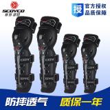 Toko Scoyco Peralatan Pelindung Sepeda Motor Satu Set Isi Empat Online Di Tiongkok