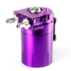 Mobil Silinder Aluminium Engine Oil Catch Reservoir Breather Tangki (Ungu)-Intl
