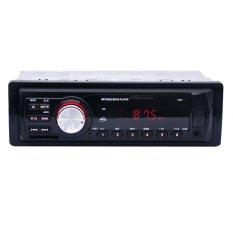 Jual Stereo Audio Mobil Yang Ada Di Sengkang Fm Aux Harus Menginstal Prosoft Konfigurasi Builder Usb Receiver Sd Mp3 Pemutar Radio Termurah