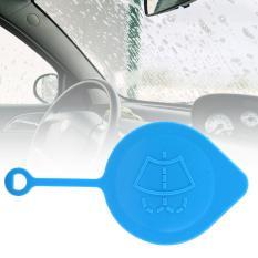 Mobil Kaca Depan Mesin Cuci Botol Cap Cincin Kecil Tutup Penutup untuk Honda Accord Civic CRV CRX