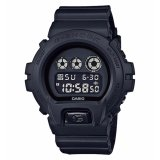 Harga Casio G Shock Dw 6900Bb 1Adr Jam Tangan Pria Black Resin Band New