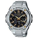 Katalog Casio G Shock Gst S110D 1A9Dr Jam Tangan Pria Digital Silver Terbaru