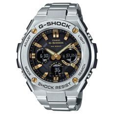 Harga Casio G Shock Gst S110D 1A9Dr Jam Tangan Pria Digital Silver Satu Set