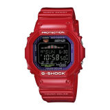 Jual Casio G Shock Men S Red Resin Strap Watch Gwx5600C 4 Murah