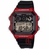 Ulasan Mengenai Casio Illuminator Countdown Timer D44H330Ae1300Whhtmm Digital Jam Tangan Pria Rubber Strap