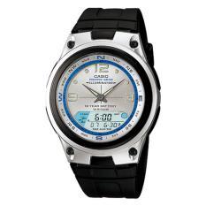 Casio Illuminator Fishing Gear D46H361AW82HTMP Dualtime Jam Tangan Pria Rubber Strap