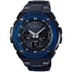 CASIO Watch G-SHOCK G-STEEL 6 Stasiun Radio Radio Di Seluruh Dunia Solar GST-W110BD-1A2JF Pria-Intl