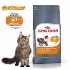 Spesifikasi Cat Food Makanan Kucing Royal Canin Hair Skin 2 Kg Baru