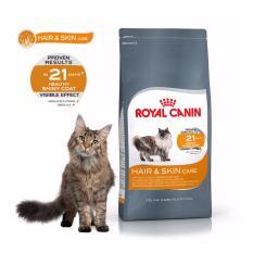 Toko Cat Food Makanan Kucing Royal Canin Hair Skin 400 Gram Terlengkap Jawa Barat