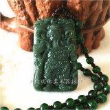 Harga China Xinjiang Hetian Jade Jade Jade Guan Wu Allah Pria Pria Jade Pendant Pendant Kalung Jade Liontin Internasional Lengkap