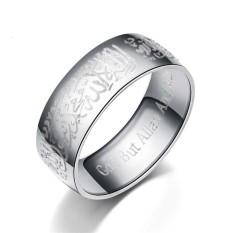 Harga Cincin Islami Lafadz Syahadat Allah Muhammad Silver Termurah