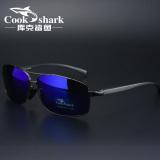 Review Pada Cookshark Driver Mobil Mengemudi Malam Visi Kaca Mata Kacamata Hitam
