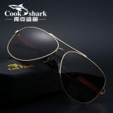 Jual Cookshark Mengemudi Driver Mobil Kaca Mata Warna Gun Terpolarisasi Kacamata Hitam Kacamata Hitam Tiongkok Murah