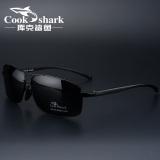 Cookshark Mengemudi Driver Mobil Night Vision Kaca Mata Kacamata Hitam Pria Cookshark Diskon 30
