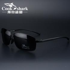 Cookshark Mengemudi Driver Mobil Night Vision Kaca Mata Kacamata Hitam Pria Original