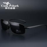 Spesifikasi Cookshark Mengemudi Driver Mobil Night Vision Kaca Mata Kacamata Hitam Pria Online