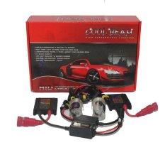 Cool Beam - Lampu Mobil HID Cool Beam Series Single Bulb H8/H11 6000K