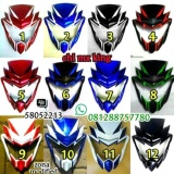Top 10 Cover Lampu Mx King Visor Online