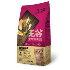 Cp Petfood Kitchen Flavor Grain Free Baby Cat And Kitten Food 1 5Kg Cp Petfood Diskon 30