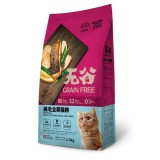 Beli Cp Petfood Kitchen Flavor Grain Free Beauty Cat Food For All Life Stages 1 5Kg Online Terpercaya