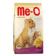 Beli Meo Persian Makanan Kucing 7Kg Cp Petfood Dengan Harga Terjangkau