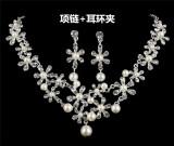 Harga Crown Mempelai Wanita Model Korea Gaun Pengantin Perhiasan Kalung Anting Mutiara Asesoris Kepala Merk Other