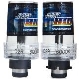 Beli D2R Super Bright 6000 K Cahaya Putih Hid Lampu Xenon Mobil Headlamp 2 Pcs Intl Yang Bagus