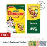 Jual Beli Online Dancow Fortigro Instant 800Gr 2 Pcs Gratis 1 Mother S Day Canvas Tote Bag