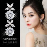Harga Dewi S925 Korea Fashion Style Busur Zirkon Jarum Hypoallergenic Anting Anting Perak Sterling Anting Other Online