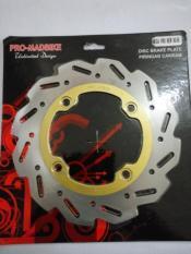 Harga Disc Cakram Piringan Cakram Belakang Cb150R Megapro New Multi Original