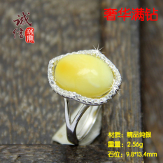 DIY S925 Mewah Penuh Berlian Cincin Perawatan Ambar Lilin Lebah Perawatan