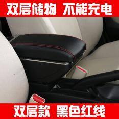 Toko Dongfeng Peugeot Tangan Pusat Kotak Organizer Khusus Armrest Termurah Tiongkok