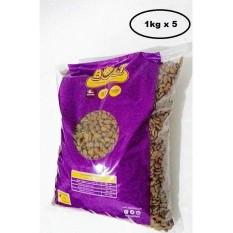 Dry Cat Food Bolt Cat Tuna Kibble Ikan Repack 5 kg [5 pcs x 1 kg]