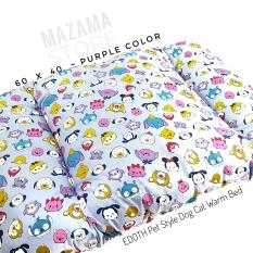 EDOTH Pet Style Medium Dog Cat Warm Bed Purple Style / Ranjang Kucing Anjing / Alas Tidur Kucing Anjing / Bed Pet / Cat Dog Pet Bed / Kasur Kucing Anjing / Aksesories Kucing Anjing / Persediaan Hewan Peliharaan / Mazama