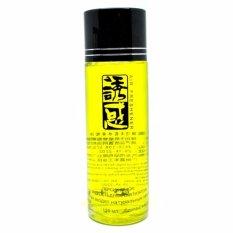 Eigia Liquid Refill Perfume Aromatherapy for Car Yellow 120ml Isi Ulang Parfum Mobil Pengharum Kend