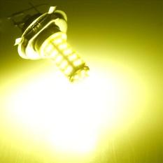 Elife New H4 3.5W 68-SMD LED 6500K 310-Lumen Yellow Fog Lights for Car - intl