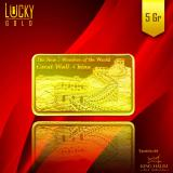 Toko Emas King Halim Logam Mulia King Halim Motif Great Wall China 5 Gram Fine Gold 999 9 Bersertifikat Lengkap