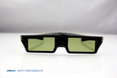 EPSON Bluetooth 3D Projector Dedicated Active Shutter 3D Glasses - intl