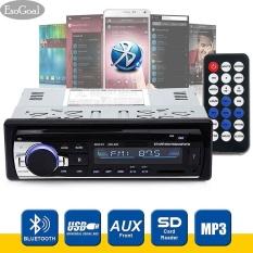 EsoGoal Stereo Mobil Bluetooth Digital Media Single Dengan Penerima USB/SD/ Audio MP3 Plapis / FM Radio dengan Remote Control