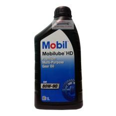 EXXONMOBIL MOBILUBE HD Gear Oil SAE 80W-90 API GL 5 - Pelumas Oli Gardan - Oli Transmisi Manual Mobil 1 Liter ORIGINAL MADE IN SINGAPORE