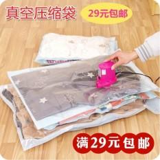 Fair Clothing Quilt Compression Pouch Vacuum Bag - intl