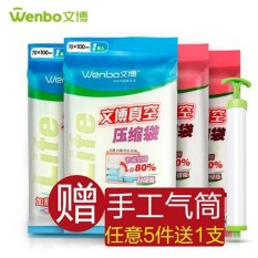 Fair Cotton Plus Berukuran Suction Selimut Vacuum Bag Vacuum Kompresi Tas-Intl